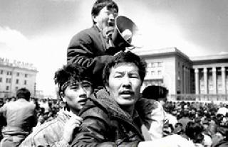 SZorig_Mongolian_protests_1990