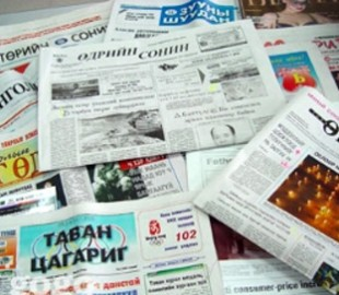 newspaper_middle_1
