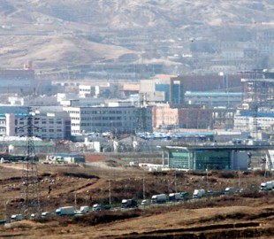 Pyongyang declares contracts on Kaesong venture invalid