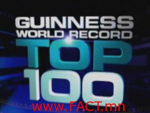 Guinness-World-Records-2008-Top-100-Records-300x225