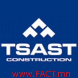 tsast_cons2-middle