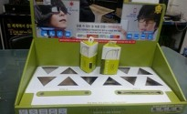 120413 Display for E-Mart