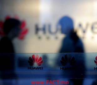 Huawei_Office_Glass_Wide