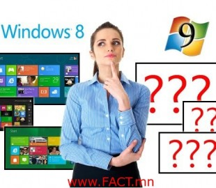 windows_8_windows_9_decision-11402013