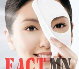Best-Facial-masks