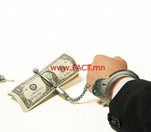 debt_consolidation_fees-600x450
