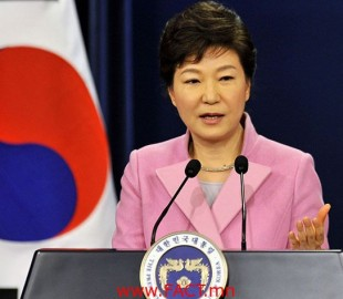 c5aa31_QNA_South-Korean-President-Park-Geun-hye-030602015_x974