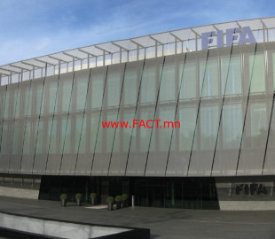 FIFA-Headquarter-1140x570