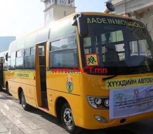 olloo_mn_1544581630_bus