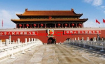 c7543d_tiananmen-square-in-beijing-china-1600x1063_x800
