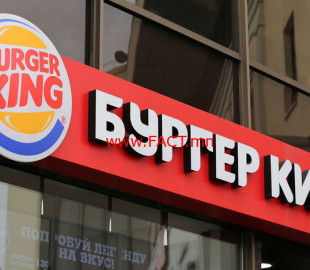 burger-king-russia-launches-whoppercoin-token-1_b