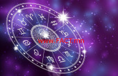 horoscope-circle-on-shiny-backgroung-space-royalty-free-illustration-931136104-1557783002